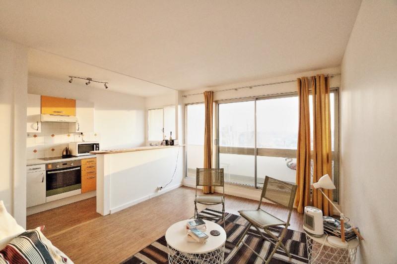 Appartement Villejuif 1 pièce (s)
