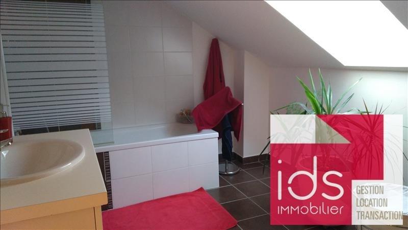 Vendita casa Detrier 289000€ - Fotografia 5