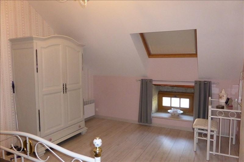 Sale house / villa Sud chatillonnais 63500€ - Picture 7