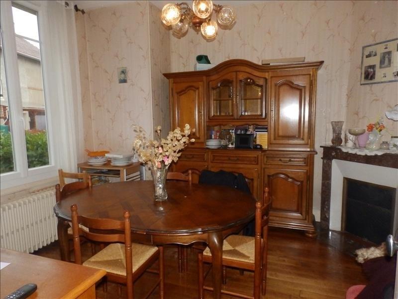 Venta  casa Yzeure 96000€ - Fotografía 2