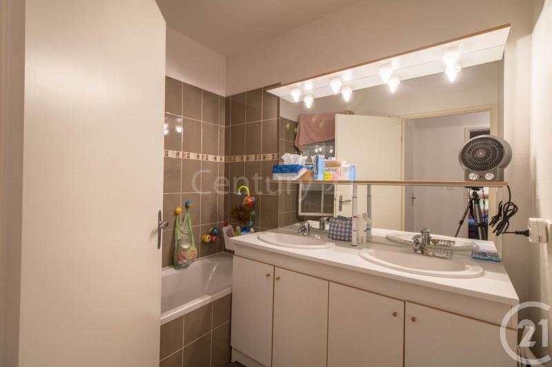 Vente appartement Colomiers 175000€ - Photo 8