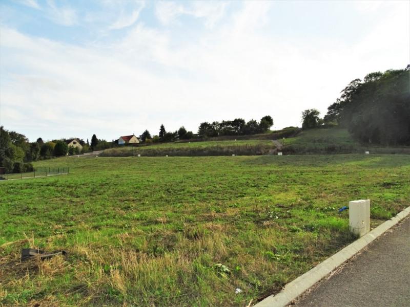 Vente terrain Nogent le roi 85000€ - Photo 1