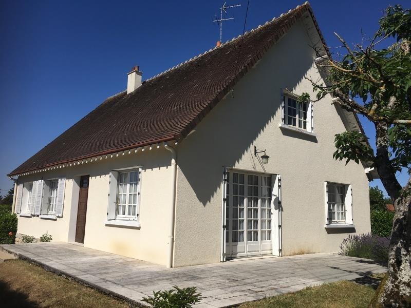 Sale house / villa Aubigny sur nere 150000€ - Picture 1