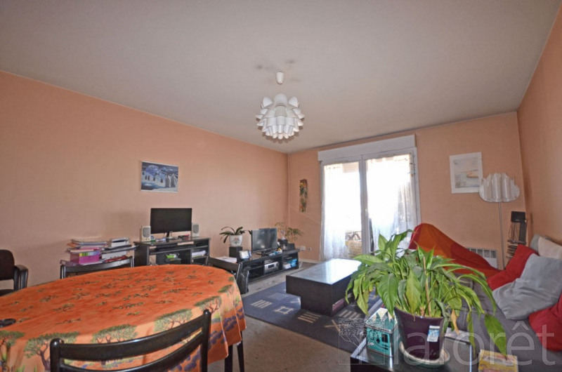 Vente appartement Villeurbanne 210 000€ - Photo 1