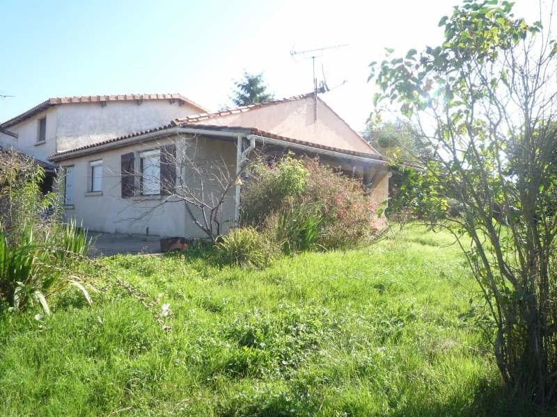 Vente maison / villa Soudan 75600€ - Photo 2