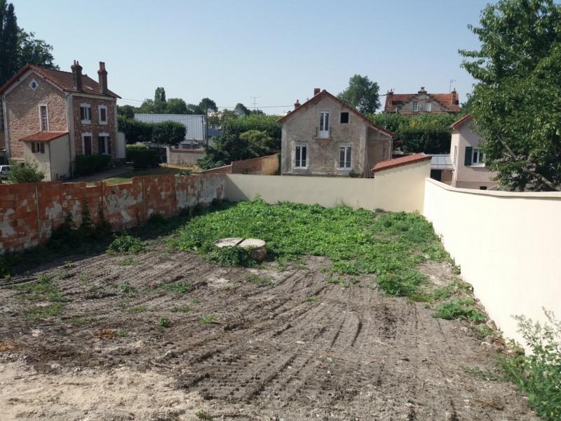 Vente terrain Ballancourt sur essonne 119000€ - Photo 1