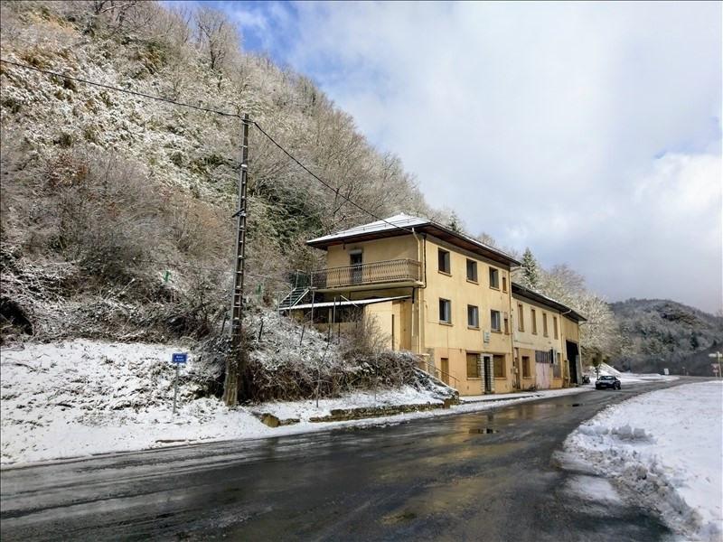 Sale building Ceignes 35000€ - Picture 3