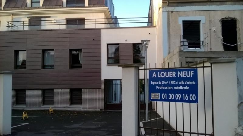 Location local commercial Croissy-sur-seine 665€ HC - Photo 2
