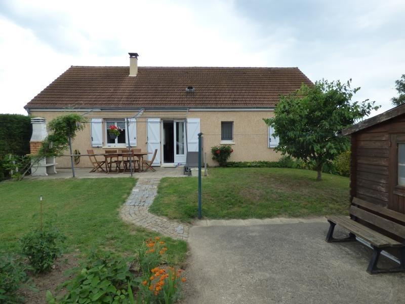 Vente maison / villa Bessay sur allier 155150€ - Photo 1
