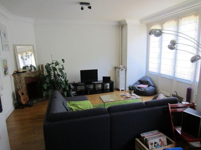 Location appartement Limoges 750€ CC - Photo 5