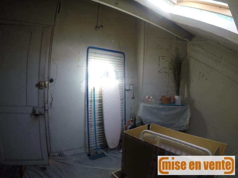 Vente appartement Le perreux sur marne 50000€ - Photo 3