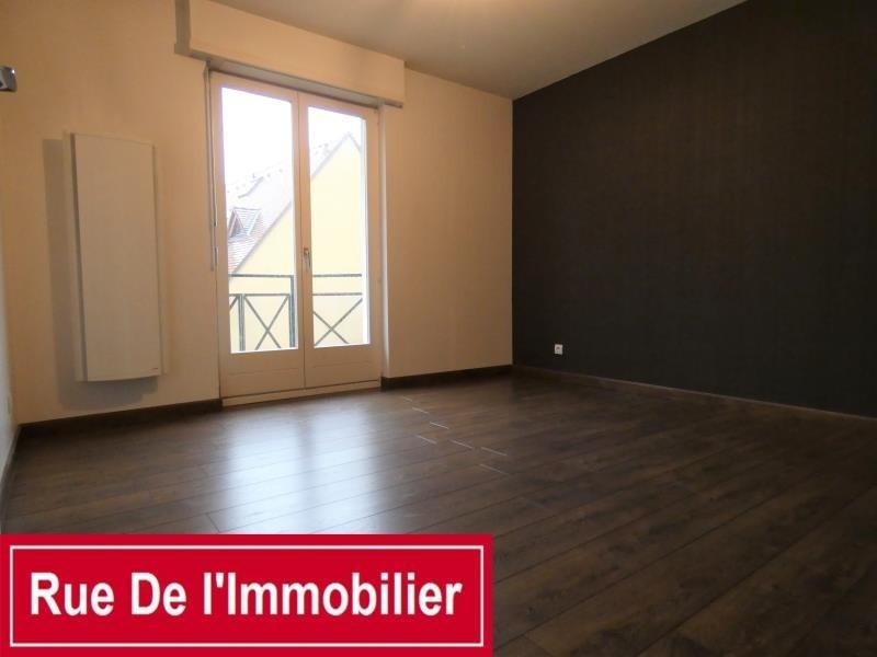 Sale apartment Saverne 160000€ - Picture 7