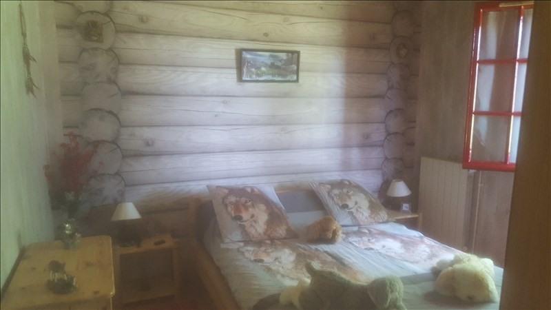 Vente maison / villa Sougy sur loire 92000€ - Photo 5
