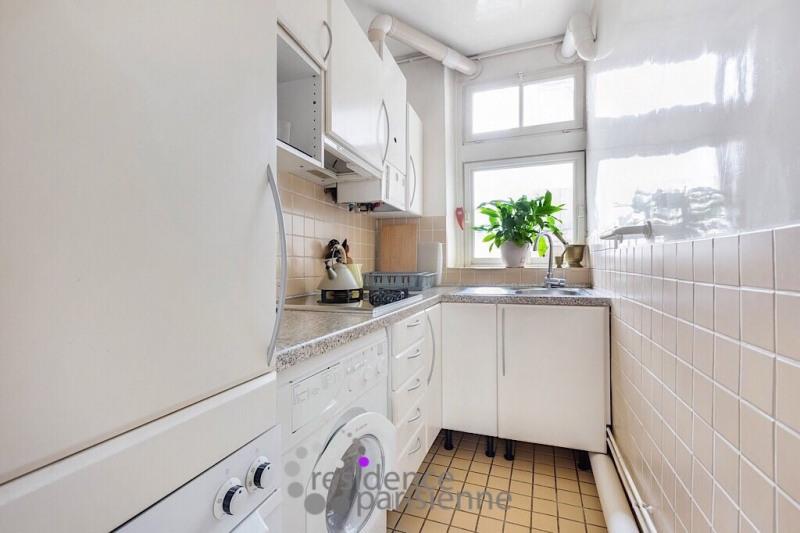 Vente appartement Paris 2ème 740000€ - Photo 5