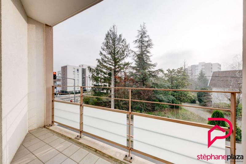 Appartement St Priest - 2 pièce (s) - 41 m² avec garage