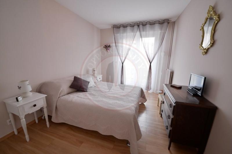 Vente appartement Rosny sous bois 290000€ - Photo 5