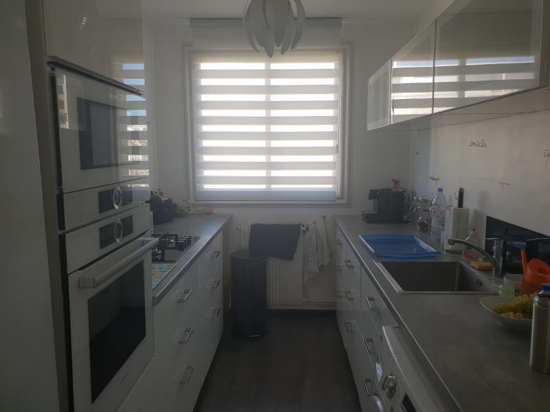 Vente appartement Gagny 239000€ - Photo 5