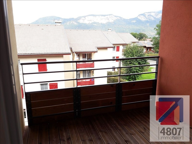 Location appartement Saint pierre en faucigny 615€ CC - Photo 3