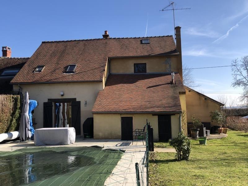 Vente maison / villa Moutiers 167000€ - Photo 1
