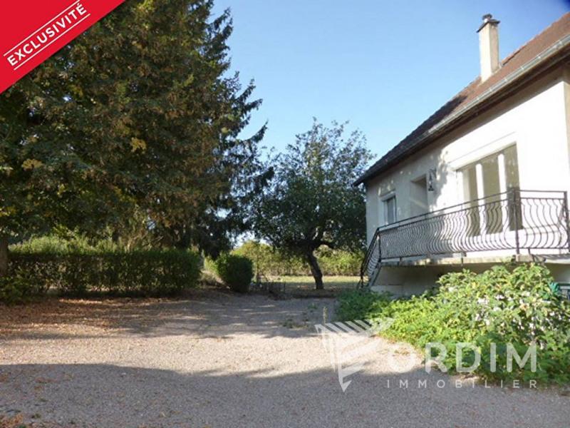 Vente maison / villa Pouilly sur loire 89000€ - Photo 17