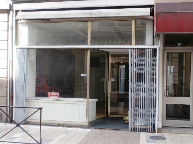 Location local commercial Mazamet 230€ HT/HC - Photo 7