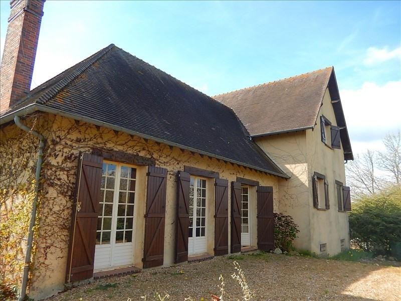 Venta  casa Nogent le roi 221000€ - Fotografía 2