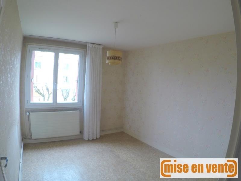 出售 公寓 Champigny sur marne 210000€ - 照片 4