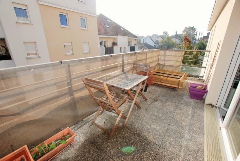 Appartement argenteuil - 1 pièce (s) - 30 m²