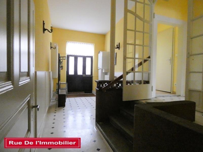 Vente appartement Niederbronn les bains 75000€ - Photo 1