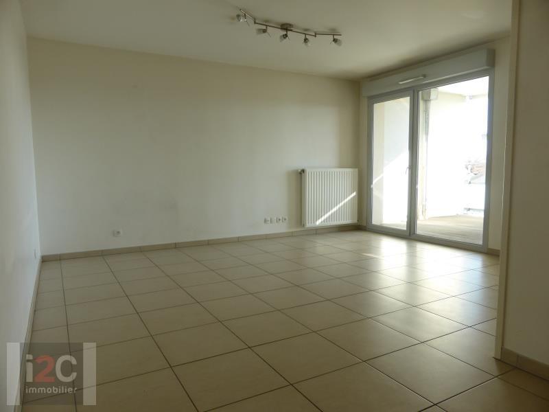 Location appartement Segny 1470€ CC - Photo 4
