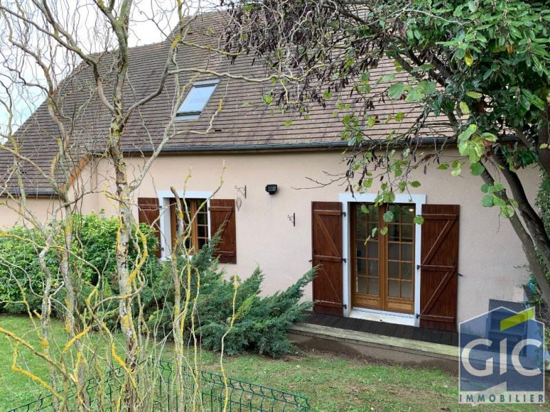 Vente maison / villa Caen 342000€ - Photo 1