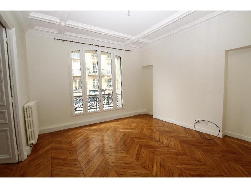Location appartement Paris 15ème 2315€ CC - Photo 2