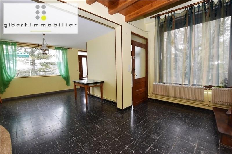 Vente maison / villa Espaly st marcel 149500€ - Photo 5