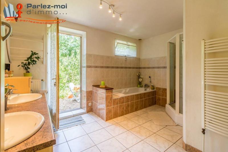 Vente maison / villa Tarare 229000€ - Photo 12