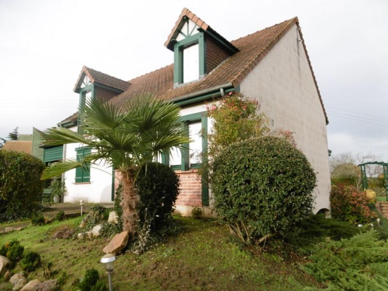 Vente maison / villa Yvre l eveque 252000€ - Photo 14