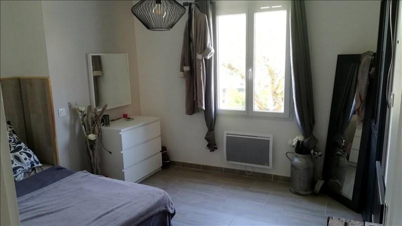 Vente maison / villa Vauvert 260000€ - Photo 3