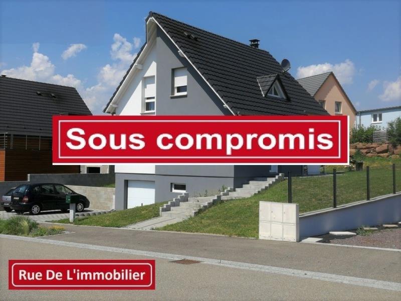 Sale house / villa Gundershoffen 269000€ - Picture 6