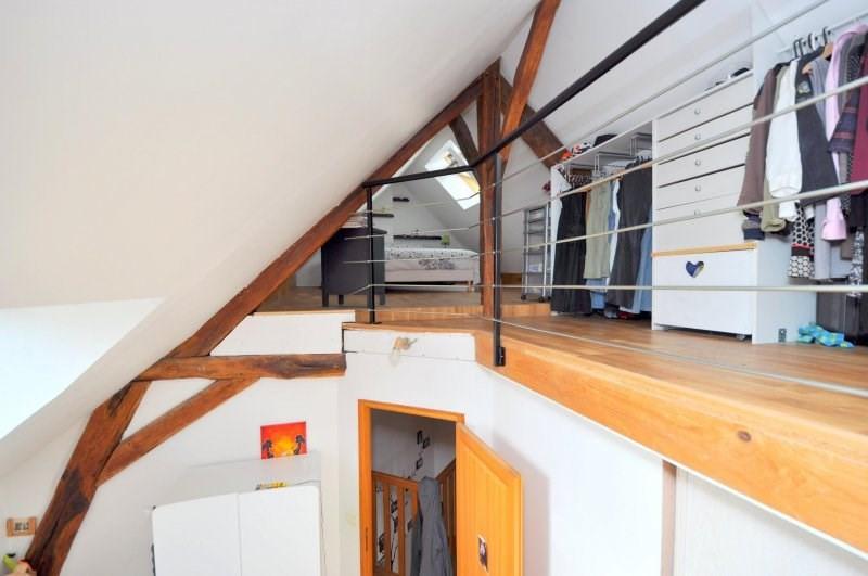 Vente maison / villa Fontenay les briis 289000€ - Photo 12