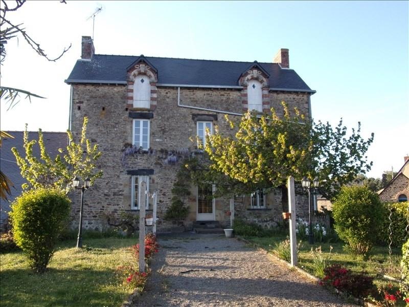 Vente maison / villa Domalain 132500€ - Photo 1