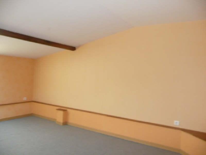 Vente maison / villa Aubigny sur nere 65000€ - Photo 3