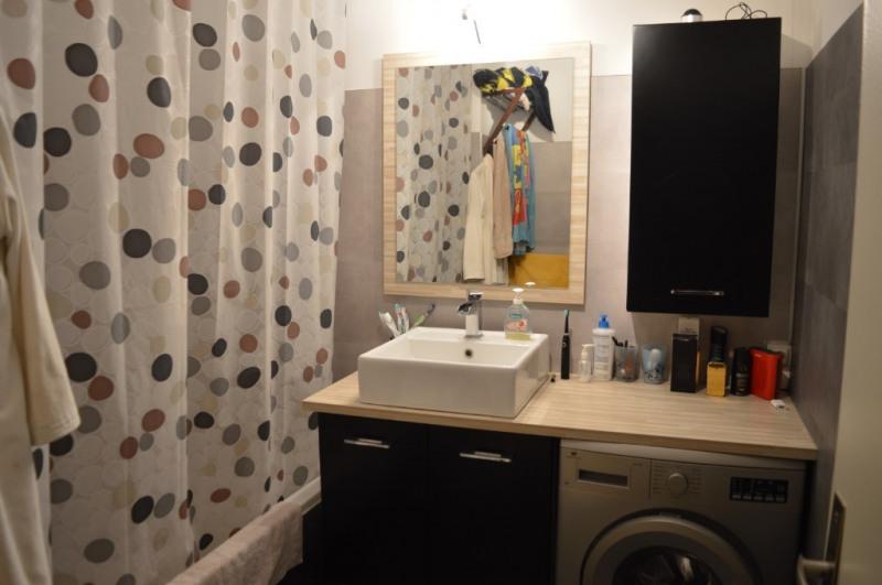 Vente appartement Villeurbanne 304900€ - Photo 3