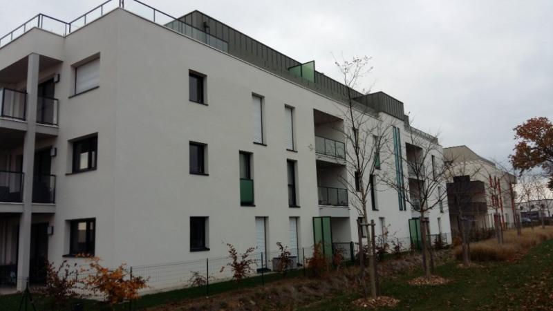 Location appartement Betton 423€ CC - Photo 2