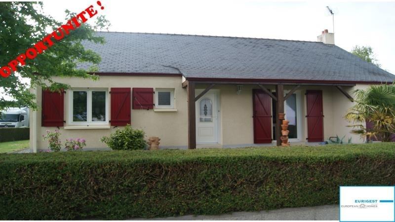 Vente maison / villa Blain 231000€ - Photo 3