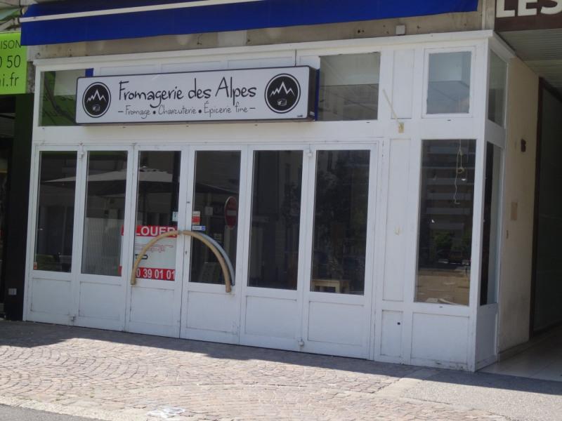 Location local commercial St julien en genevois 1700€ CC - Photo 1