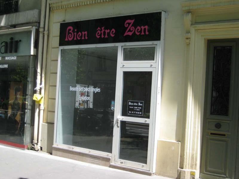 Location local commercial Paris 5ème 1700€ HT/HC - Photo 3