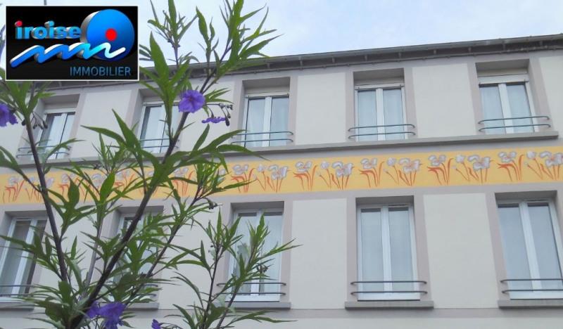 Vente maison / villa Brest 340000€ - Photo 10