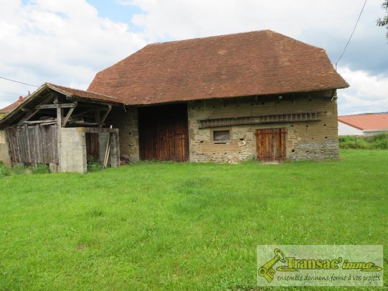 Vente maison / villa St sylvestre pragoulin 97650€ - Photo 2