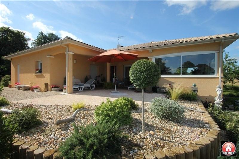 Vente maison / villa Bergerac 335000€ - Photo 2