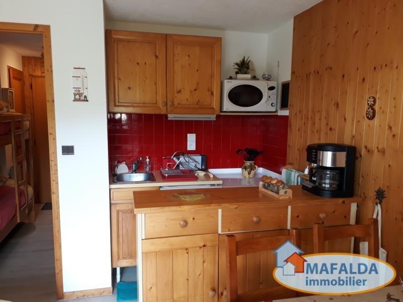 Vente appartement Mont saxonnex 44500€ - Photo 1