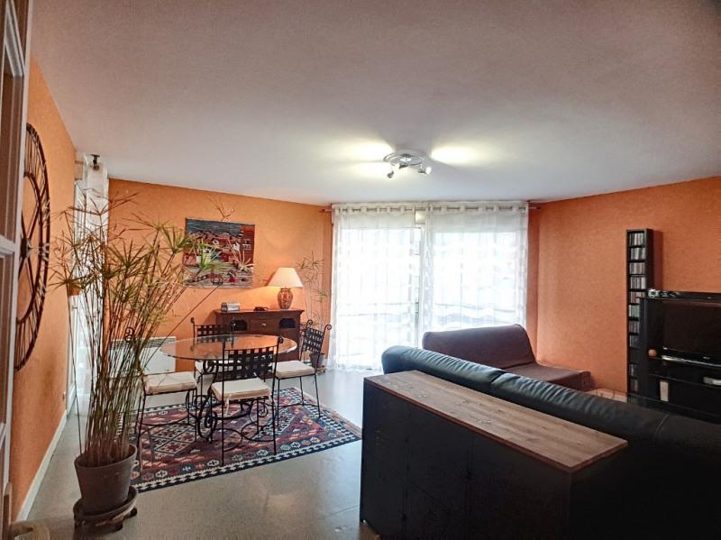 Vente appartement Montluçon 59900€ - Photo 4